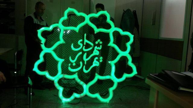 دستورالعمل کاری نیروهای شهرداری تهران برای روزهای غیرتعطیل نیمه اول فروردین