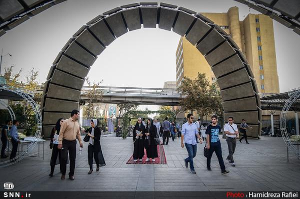 زمانبندی برگزاری ترم تابستان دانشگاه امیرکبیر اعلام شد